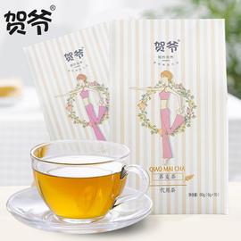 贺爷 黑荞麦茶清香型10gX25包X2盒