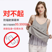Radiation-proof clothes for pregnant women wearing authentic clothes for working women wearing invisible belly pockets in summer