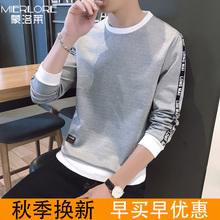 卫衣男2019秋季新款时尚印花休闲韩版男士长袖的t恤圆领上衣服装