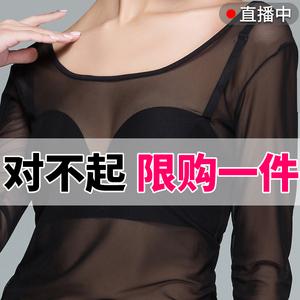 黑色网纱打底衫内搭单层性感纱网女春冬长袖透明百搭T恤透视上衣