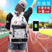 双肩包女背包男韩版高中学生书包新款百搭大容量旅行包休闲电脑包