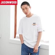 Jasonwood商场同款时尚短袖T恤男夏季字母图案个性潮流设计5分袖