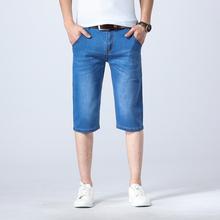 夏季超薄款七分牛仔裤男修身弹力五分牛仔短裤男士宽松休闲7分裤