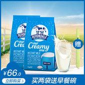 澳洲进口Devondale德运全脂青少年成人儿童学生冲饮牛奶粉1kg