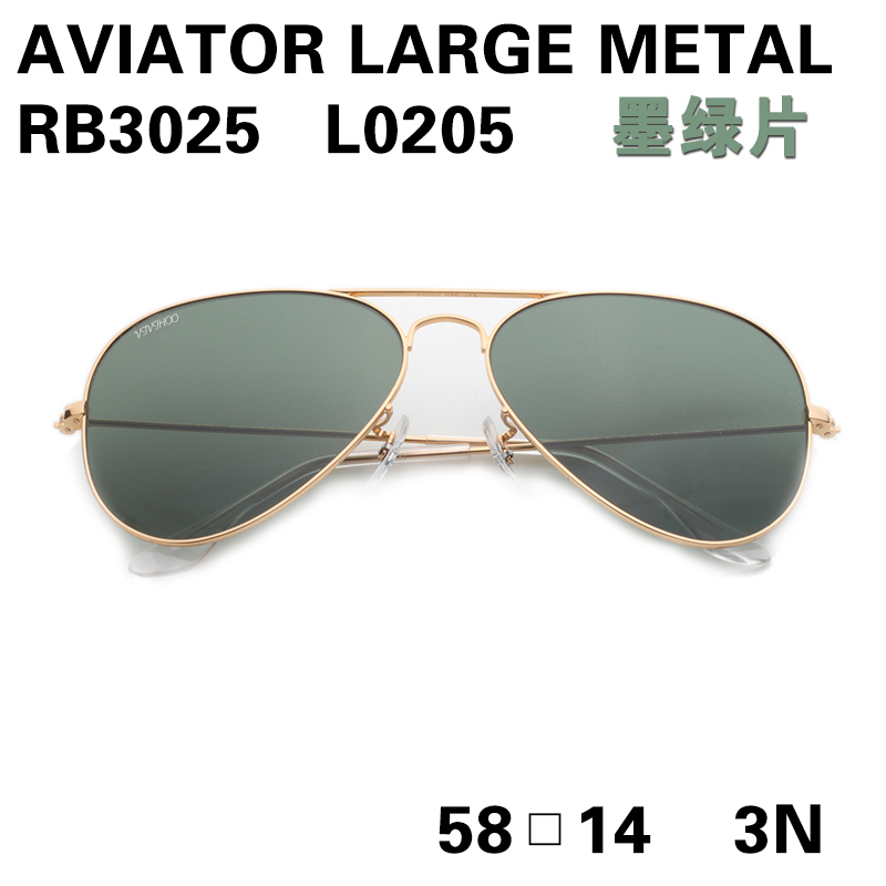 Current star style AVIATOR sunglasses men and women lovers style the sunglasses revive old customs the personality toad mirror RB3025 - intl