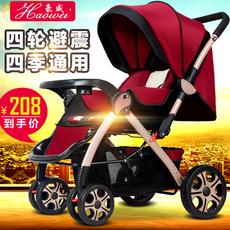 高景观婴儿推车双向可坐可躺超轻便携折叠四轮避震宝宝儿童手推车