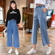 Women's wide-legged jeans with 9 points, high waist and loose waist