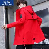 春秋季外套男韩版修身百搭工装夹克青少年学生帅气中长款连帽风衣