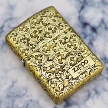 收藏限量版银繁花似锦 男士 zippo打火机正版纯铜盔甲唐草原装 正品