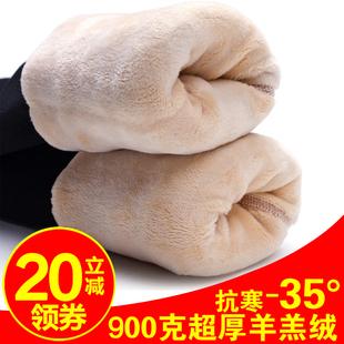 东北特厚款超厚一体打底裤女冬天保暖棉裤加绒加厚外穿冬季羊羔绒