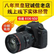 全新佳能 5D2单机身 送电池 Mark 套机无敌兔单反相机5D