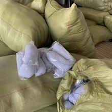 微粒子 酷盖儿 健康生活 办公室午睡旅行飞机U型枕颈椎靠枕T2438