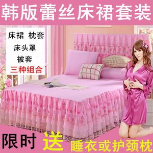 韩版蕾丝公主四件套床裙床头罩全棉套装床上用品纯棉床罩1.5 1.8蕾丝床裙