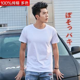 青少年夏季短袖t恤男士纯棉圆领纯色半袖白色潮流打底衫上衣服男