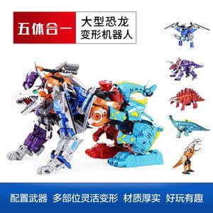 变形玩具金刚4大型<span class=H>恐龙</span>战队机器人组合五<span class=H>合体</span><span class=H>修罗</span><span class=H>王</span>儿童玩具男孩