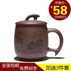 宜兴紫砂茶杯全手工带盖家用办公室泡花茶陶瓷创意大号水杯子定制