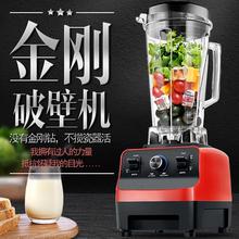 水果分离式大功率简约大容量打豆浆榨汁机高速厨房健康家用一体