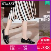St&Sat/星期六新款优雅蝴蝶结流苏低跟方跟乐福鞋SS83111449