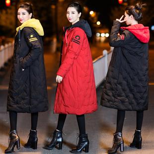 【特价清仓】棉服女学生中长款过膝修身胖妹妹200斤大码棉衣外套