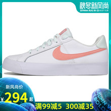 耐克女鞋19夏新款BLAZER LOW SD运动休闲鞋板鞋小白鞋AO2810-107