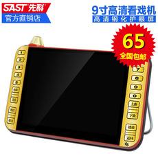 先科看戏机9寸老人唱戏机7插卡收音机老年高清广场舞视频播放器13