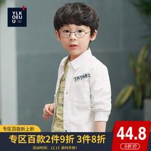 优乐酷童装男童长袖衬衫秋装韩版儿童衬衣中大童纯色上衣潮40242