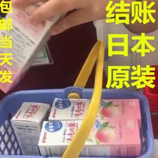 日本贝亲液体爽身粉贝亲桃子水婴儿宝宝去痱子粉新生儿贝亲桃叶水