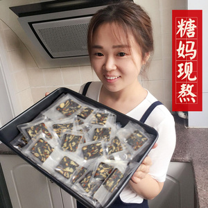 【经少/宫寒】糖妈纯手工阿胶糕山东滋补品即食固元膏补气血500g固元膏