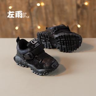 童鞋儿童运动鞋男童二棉鞋秋冬季新款女童休闲鞋中大童加绒鞋子潮