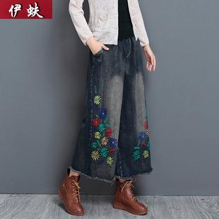 伊·蚨2018春季新款牛仔绣花松紧腰阔腿裙裤休闲宽松九分女裤
