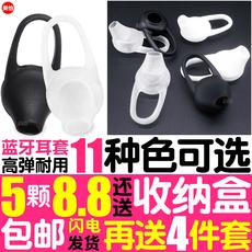 蓝牙耳机套无线耳塞冒帽手机通用橡胶皮圈小米运动防滑硅胶保护套