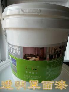 彩宙水性界面剂漆纯丙罩光漆罩面漆透明外墙漆真石漆液体壁纸