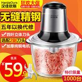 家用绞肉机料理机小型电动搅馅切菜碎肉机搅拌机小家电厨房电器不