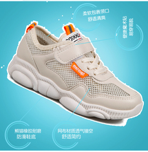 Net Red Bear Shoes, Daddy Shoes, Spring New Kids Shoes, Air-permeable Net Shoes, Boys and Girls Shoes, Small White Shoes