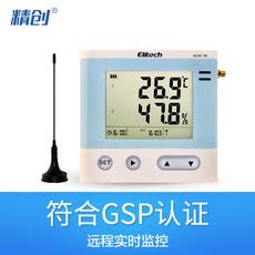 精创ECW-30冷链监测仪冷库温湿度监测大棚温度报警无线温度记录仪