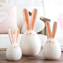 米子家居创意酒柜电视柜小摆件生日礼品可爱陶瓷兔子结婚礼物摆设