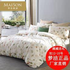 梦洁纯棉四件套进口原生棉套件全棉被罩床单缤纷银杏2