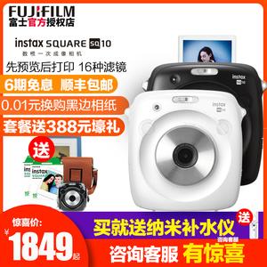 Fujifilm/富士拍立得  SQ10<span class=H>数码</span>相机 一次成像 套餐含立拍得相纸