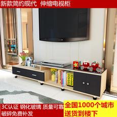 新款伸缩电视柜简约现代客厅钢化玻璃电视柜茶几组合 储物柜子