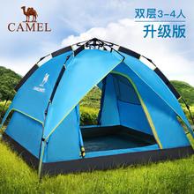 全自动加厚防雨2人野营野外帐篷 热销48万 4人 骆驼帐篷户外3
