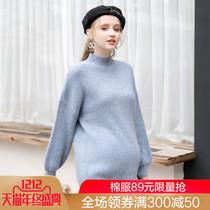 针织打底衫 冬季保暖孕妇装 2018秋冬新款 宽松套头毛衣女半高领短款