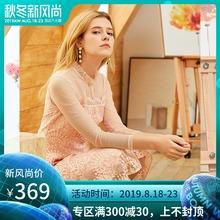 朵以2019秋装新款优雅小立领网纱拼接长袖蕾丝连衣裙女34DQ849059