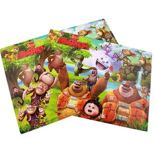 正品折扣网:300-500片木质儿童拼图成人益智力小学生大号玩具5-6-7周岁8-9岁