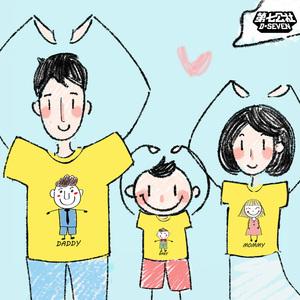 亲子装夏装2018新款潮全家装短袖t恤一家三口母女装家庭装父子装亲子装