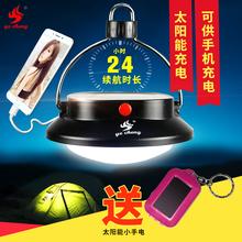 帐篷灯露营灯可充电LED野营挂灯照明应急灯超亮马灯太阳能灯户外