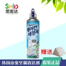 特价 韩国新款进口山鬼山精灵空调清洁剂 清洗家用杀菌除味喷雾剂