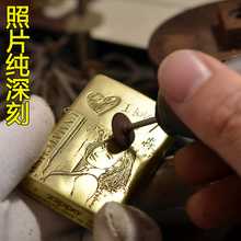 正品 芝宝煤油打火机zippo正版纯铜外壳刻字照片定制十二生肖男士