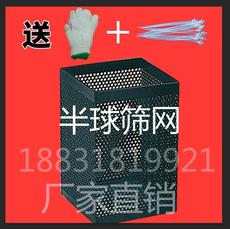 特价垫板筛网板 铁板散热网冲孔304不锈钢圆孔网片多孔网板装饰网