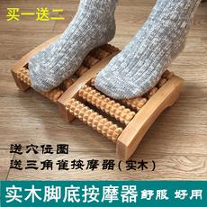 全实木脚底按摩器家用木制滚轮搓排脚部穴位按摩木质足底按摩器