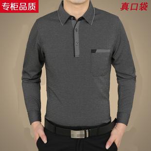 夏季中年男士长袖T恤翻领纯棉体恤春秋薄款中老年人男装爸爸秋衣